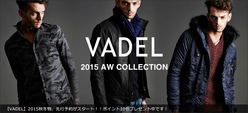 p-vadel-15aw