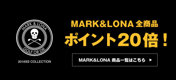 marklona_point20